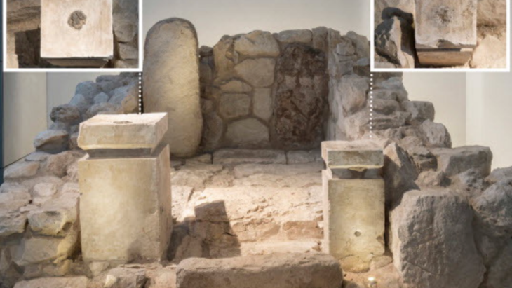 Evidence of Ritualistic Cannabis Use Found in Ancient Jewish Temple