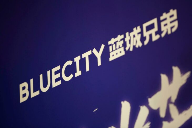Chinese gay dating app BlueCity focused on Asia after IPO – Reuters India