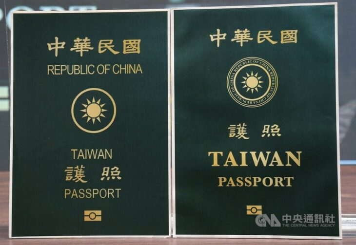 """US """"strategic ambiguity"""" over Taiwan; China-India; 75th anniversary of end of WW II; Inner Mongolia"""